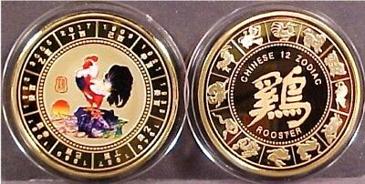 "Chinese Lunar Zodiac ""year Of The Rabbit"" Coin"
