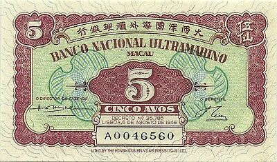 Macau Macao 5 Avos 1946 P-35 Fully Issued Note ~ Super Choice About Uncirculated