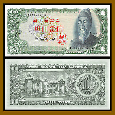 South Korea 100 Won, 1965 P-38 Unc