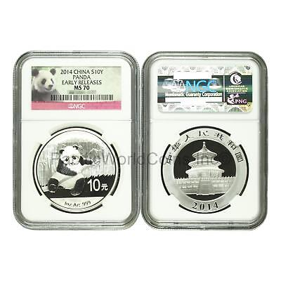 China 2014 Panda Early Releases 10 Yuan 1 oz Silver NGC MS 70 SKU#6349