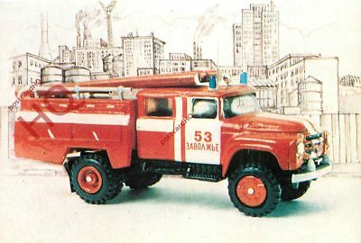 Picture Postcard::FIRE ENGINE, RUSSIAN?