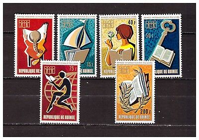 22275) GUINEA GUINEE 1972 MNH** Year of the book 6v