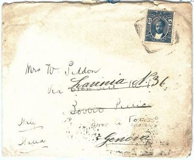 69142 - ZANZIBAR - POSTAL HISTORY -  COVER  to ITALY 1921 - COMPLETE with TEXT