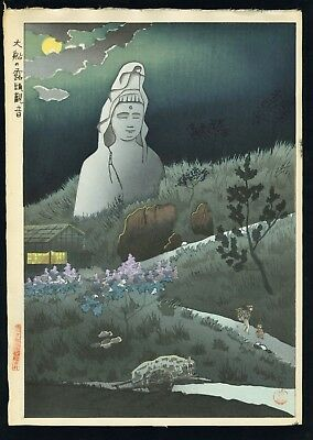Gihachiro Okuyama Original JAPANESE WOODBLOCK PRINT - Goddess of mercy in Ofuna