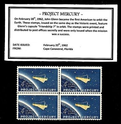 1962 Project Mercury Friendship 7 United States Postage Stamps Block  12S-1193
