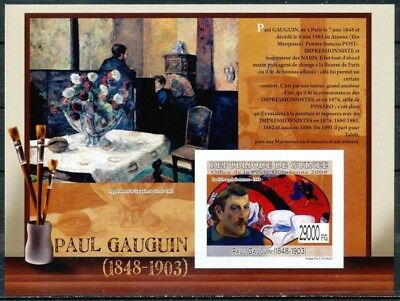 [33672] ND/Imperf- BL1041, Guinée - ND/imperf -  Paul Gauguin (1848-1903).