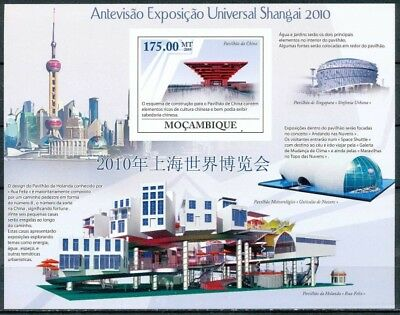 """[34288] ND/Imperf- BL220, Mozambique - ND/imperf - """"Expo 2010"""" Exposition univer"""