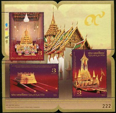 Thailand Stamp 2017 The Royal Cremation Ceremony Of King Rama Ix Souvenir Sheet