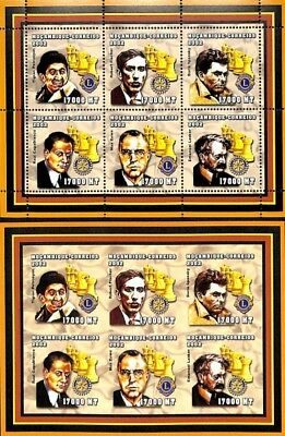 [37818] **/Mnh- Mozambique 2002 - D+ND - Célébrité, Echecs, Jeu, Lion Internatio
