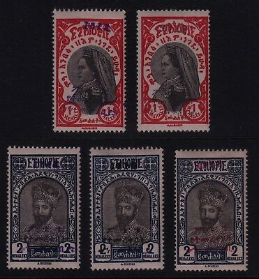 ETHIOPIA #168 #169 Various Color Overprints  5 Stamps 1928 OPENING OF PO SCV $16