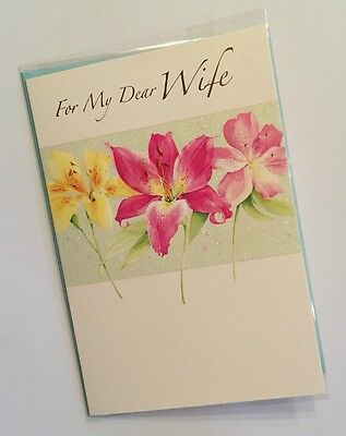 Beautiful Happy Birthday Card For My Dear Wife You Are Very