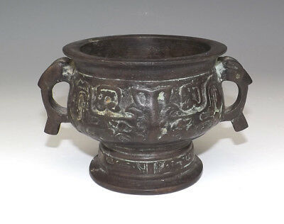 Antique Chinese Oriental Patinated Bronze Censer - Unusual!