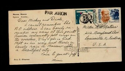 1964 non-philatelic Kremlin view postcard from Moscow to Louisville, KY USA