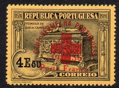 Portugal 4.50E Red Cross Stamp c1936 (Aug) Mounted Mint