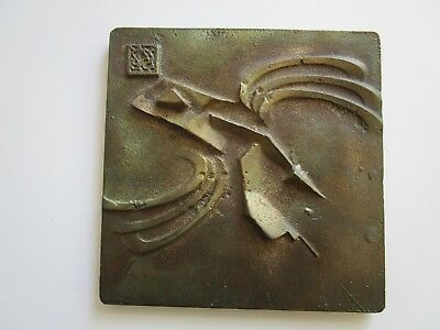 Vintage Chinese Or Japanese Signed Brass Bronze Metal Plaque Abstract Sculpture