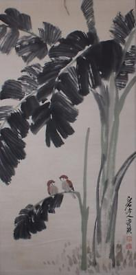"""Chinese Old Qi Baishi Scroll Painting Palm Tree 77.17"""""""