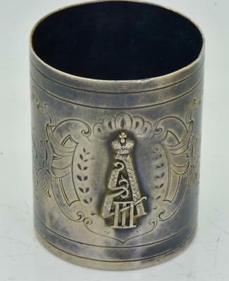 MUSEUM antique Imperial Russian Army Officer's award silver goblet by Morozov