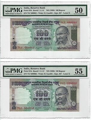 (2)P-91b 1996 100 Rupees, India, Reserve Bank,  PMG 50 & 55, Serial #001 and #02