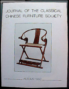B0025ZJO0A Journal of the Classical Chinese Furniture Society (Autumn 1992 Volu