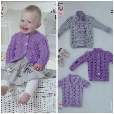 Baby KNITTING PATTERN Baby Cable Cardigans Big Value DK King Cole 5140