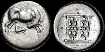 ILLYRIA, Dyrrhachium. Extremely Rare Stater.This very coin Published at HGC P.3