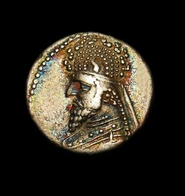Sinatrukes.Rainbow Iridescent patina.Very RARE Greek Coin. Worth $1,000.