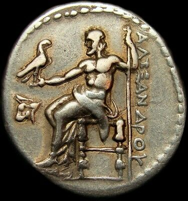 Antigonos II.Very rare Tetradrachm.Only 3 in CoinArchives Including this One.