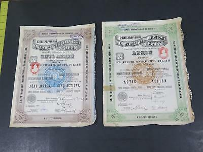 Russia St Petersburg International Mark Rubel Rouble Antique Stamped Bond Lot Aa