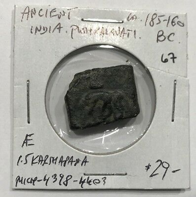 Ancient India Ca.185-160 BC Pushkalavati AE 1.5 Karshapana Mitch#4398-4403