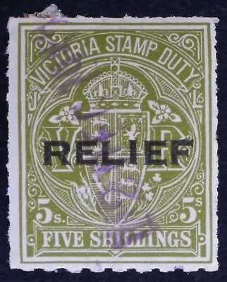 Rare 1930- Victoria Australia 5/- Green Stamp Duty RELIEF O/P Used