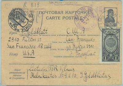 68591 - LITHUANIA - POSTAL HISTORY -  STATIONERY CARD to USA 1947