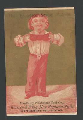 Victorian Trade Card The HOUSEHOLD SEWING MACHING Manf'd By Providence Tool Co