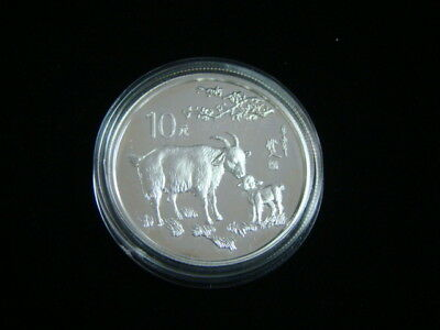 China 1991 Year Of The Goat 15 Gram Silver Lunar 10 Yuan Proof Coin Nice!!