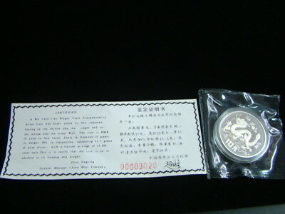 China 1988 Year Of The Dragon 15 Gram Silver Lunar 10 Yuan Proof Coin Nice!!