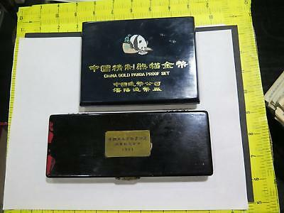 China Gold Panda & Archaeological Proof Set Boxes & Coa's (*no Coins*) Case Lot