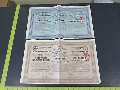 Imperial Russia Russian Moscow Mark Rubel Rouble Antique Stamped Bond Lot Ggg