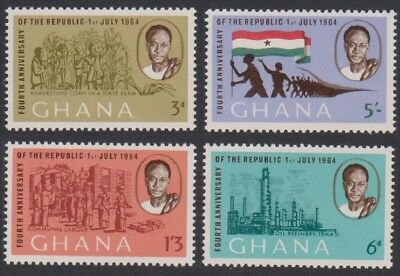 Ghana Oil Refinery Flag 4th Anniversary of Republic 4v SG#335-338