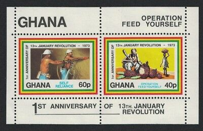 Ghana 1st Anniversary of 13 January Revolution MS SG#MS665