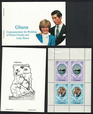 Ghana Charles and Diana Royal Wedding Booklet SG#SB8