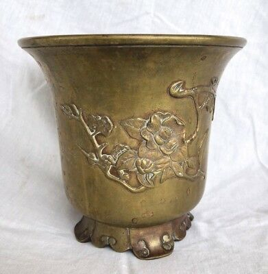 Vintage Solid Heavy Brass 7 Inch Flower Pot With Floral Design & Graet Patina
