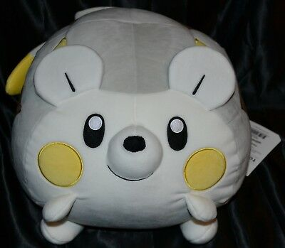 """12"""" Squishy Togedemaru Poke Plush Official Pokemon Center Doll Toys Pillow Large"""