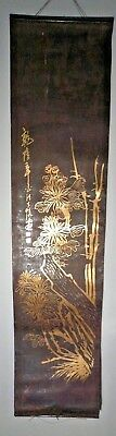 Vintage Hand Painted Gold Shiny Material Asian Art Signed on Tin Old Unique Rare
