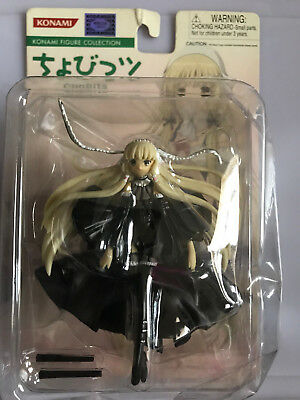 Konami Figure Collection Chobits Chi Black Vinyl Figure Chii