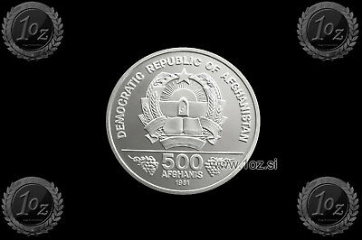AFGHANISTAN ( FAO ) 500 AFGHANIS 1981 ( WORLD FOOD DAY) SILVER Comm. Coin *PROOF