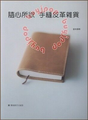 OUT OF PRINT TC Japanese Craft Pattern Book Hand Sewing Leather Bag Wallet Cover
