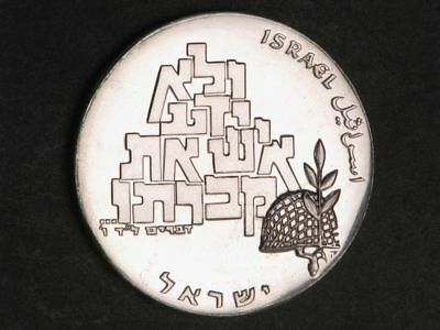 ISRAEL 1969 10 Lirot Pyramid of Block Letters Silver Crown Proof