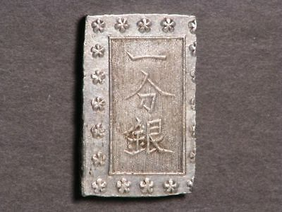 JAPAN 1859-1868 1 Bu Large Silver Rectangular XF