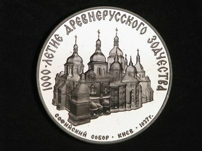 RUSSIA 1988 3 Roubles St. Sophia Cathedral Silver Crown Proof