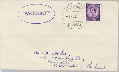 1964 Kuwait Paquebot cover