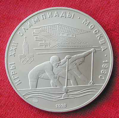 1980 Moscow Summer Olympics silver 10 rouble - canoeing - matte finish